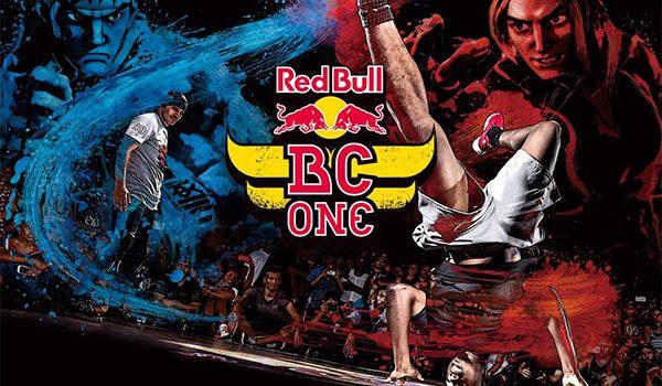 ประวัติแชมป์แต่ละปีของรายการ Red Bull BC One
